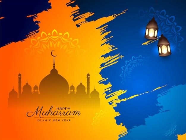 Abstract happy muharram religious background Free Vector