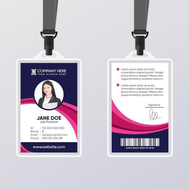 Абстрактное удостоверение личности с фото шаблон Premium векторы