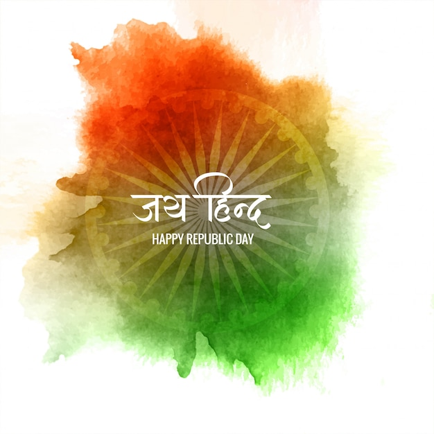Abstract indian flag theme with watercolor splash Free Vector