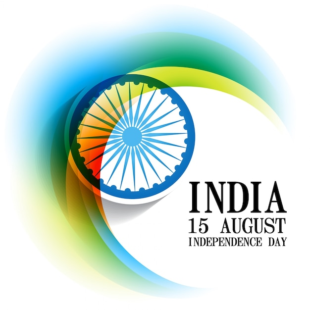 Abstract indian independence day design Free Vector