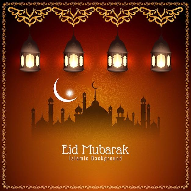 Abstract islamic beautiful eid mubarak Premium Vector