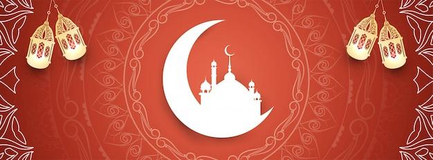 Абстрактный исламский ид мубарак красивый дизайн баннера Бесплатные векторы