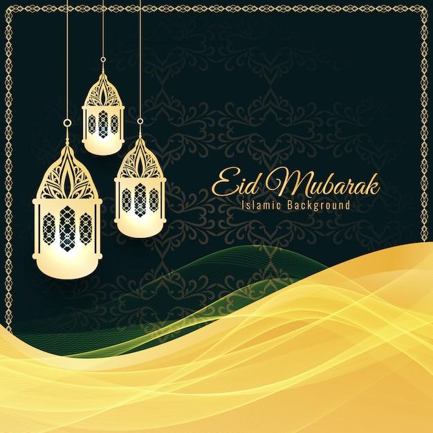 Abstract Islamic Eid Mubarak decorative background Free Vector