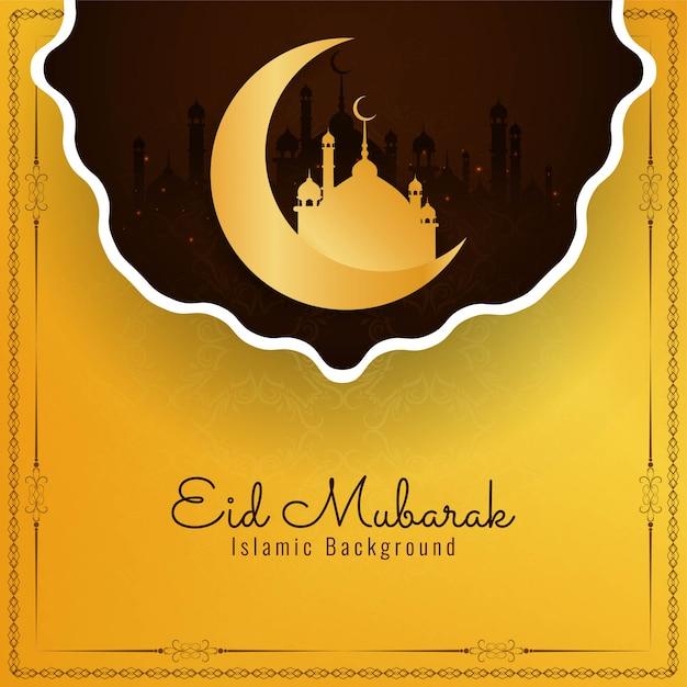 Abstract islamic festival eid mubarak religious background Free Vector