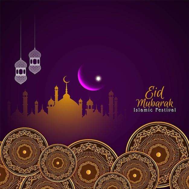Abstract islamic festival eid mubarak Free Vector