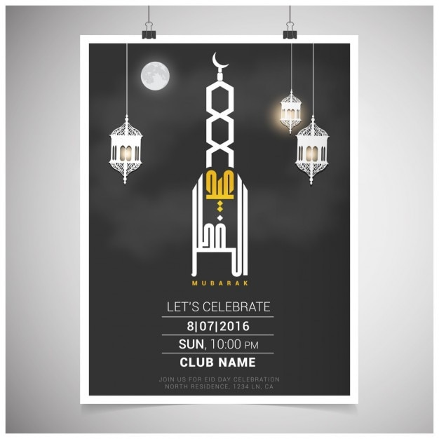Abstract Islamic Lanterns Poster Vector Free Download