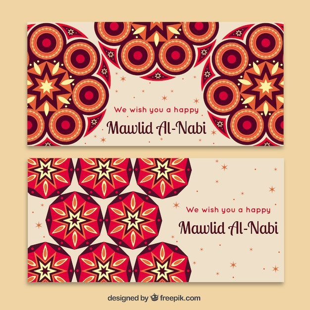 Abstract mawlid banners Free Vector