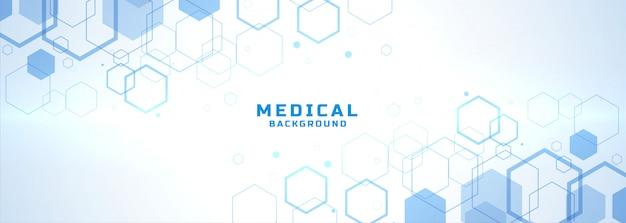 六角形構造の形をした抽象的な医学的背景 無料ベクター