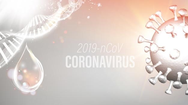 Modello astratto di coronavirus in raggi futuristici. Vettore gratuito