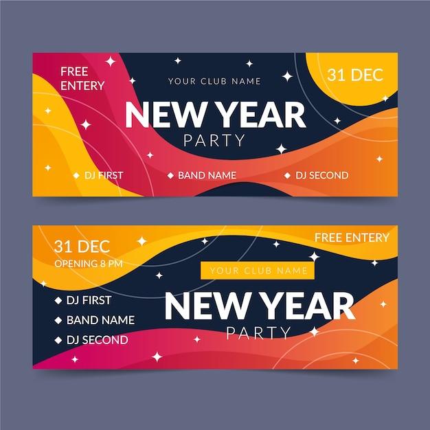 Абстрактные новогодние баннеры 2020 года Бесплатные векторы