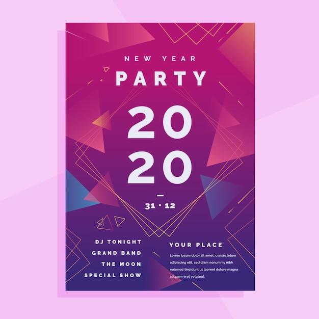 抽象的な新年2020パーティーフライヤー 無料ベクター