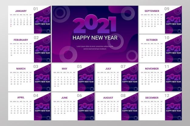 Абстрактный календарь новый год 2021 Premium векторы