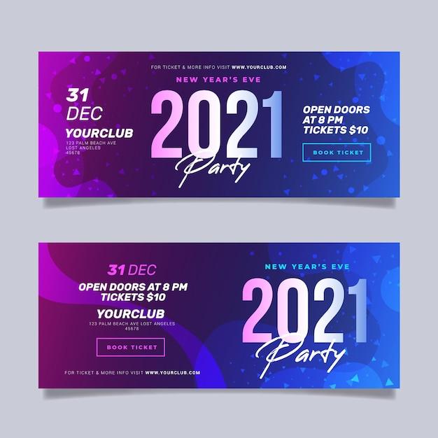 초록 새 해 2021 파티 배너 무료 벡터