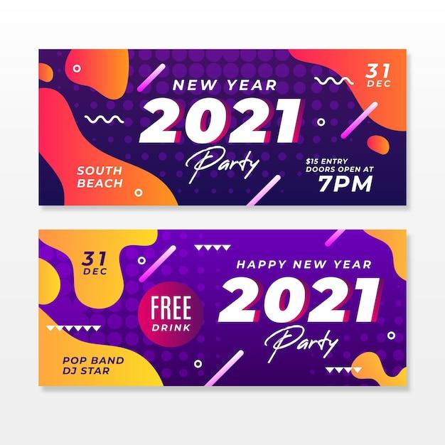 Абстрактные баннеры партии новый год 2021 Бесплатные векторы