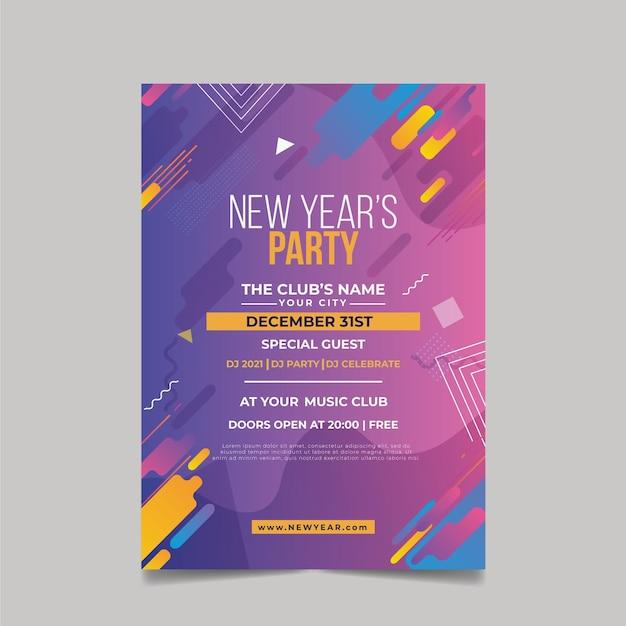 Шаблон флаера для вечеринки с новым годом 2021 Бесплатные векторы