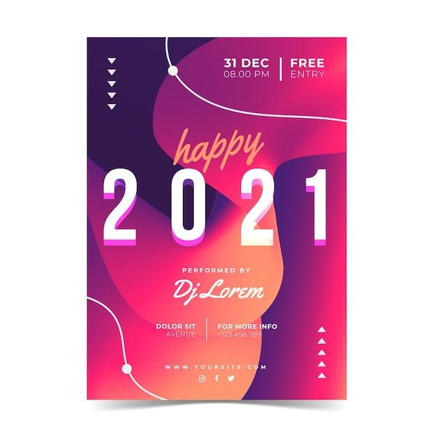 抽象新年2021パーティーチラシテンプレート 無料ベクター