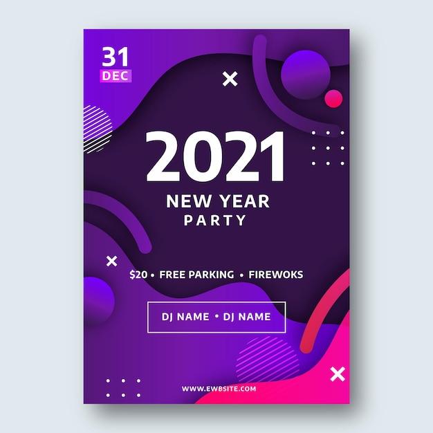 초록 새 해 2021 파티 전단지 서식 파일 무료 벡터