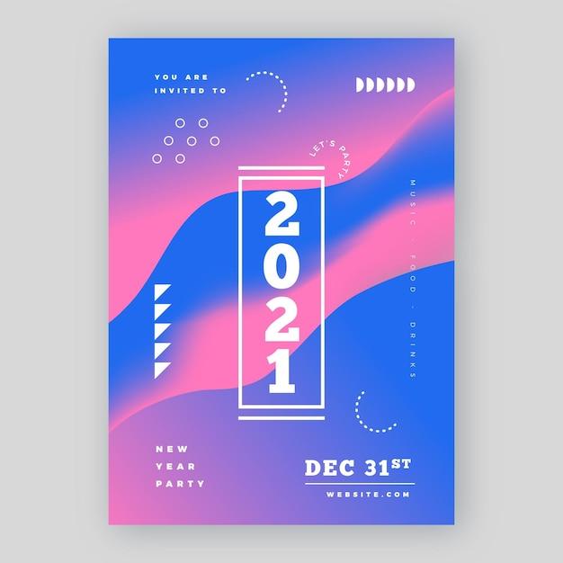초록 새해 2021 파티 전단지 무료 벡터