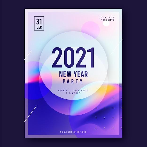 Абстрактный шаблон плаката вечеринки новый год 2021 Бесплатные векторы