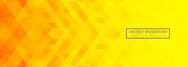 抽象的なオレンジと黄色の幾何学的 無料ベクター