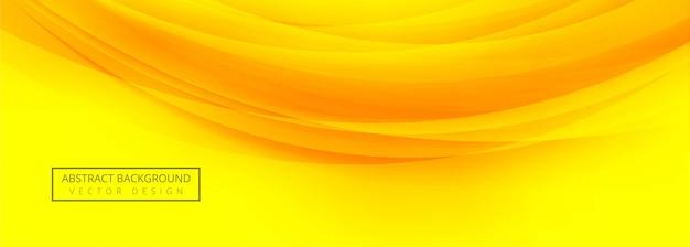 Абстрактный оранжевый течет волна баннер Бесплатные векторы