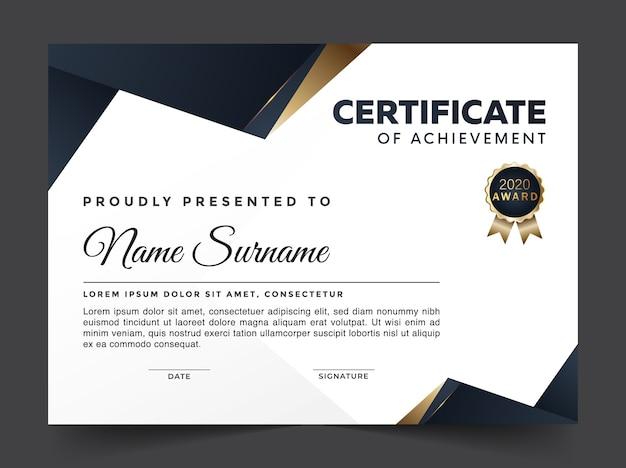 達成者の抽象的なプレミアム証明書 Premiumベクター
