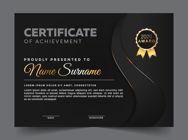 達成の抽象的なプレミアム証明書 Premiumベクター