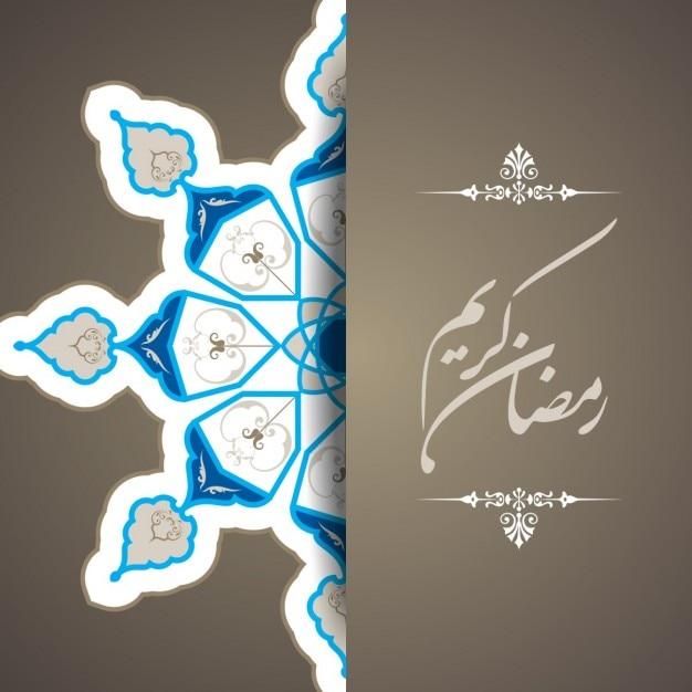 Abstract ramadan kareem calligraphy greeting card vector