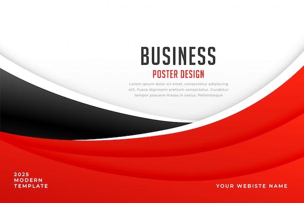 ビジネスプレゼンテーションのための抽象的な赤と波の背景 無料ベクター