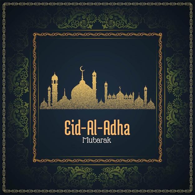 Abstract  religious eid al adha mubarak background Free Vector