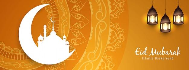 抽象的な宗教的なeid mubarakバナーデザイン 無料ベクター