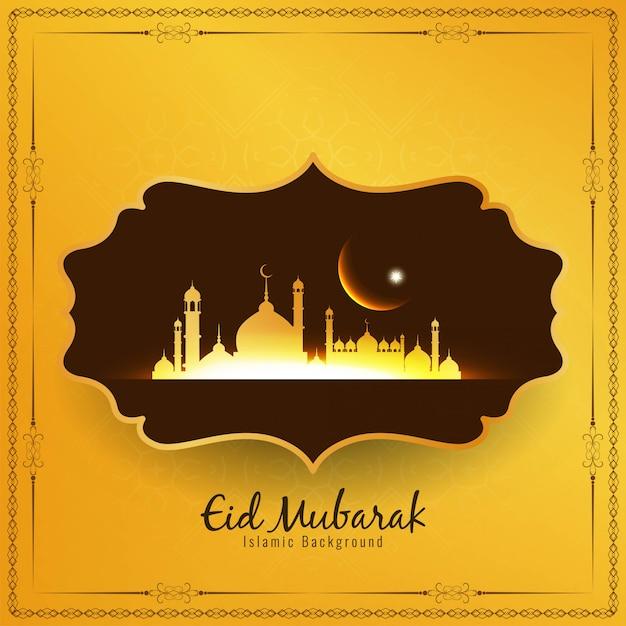 抽象的な宗教的なeid mubarakイスラムフレームの背景 無料ベクター