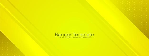 抽象的なスタイリッシュな黄色の縞模様のバナーの背景 無料ベクター