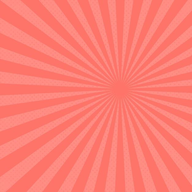 抽象的な太陽光線の背景。トレンディなピンク色の背景 Premiumベクター