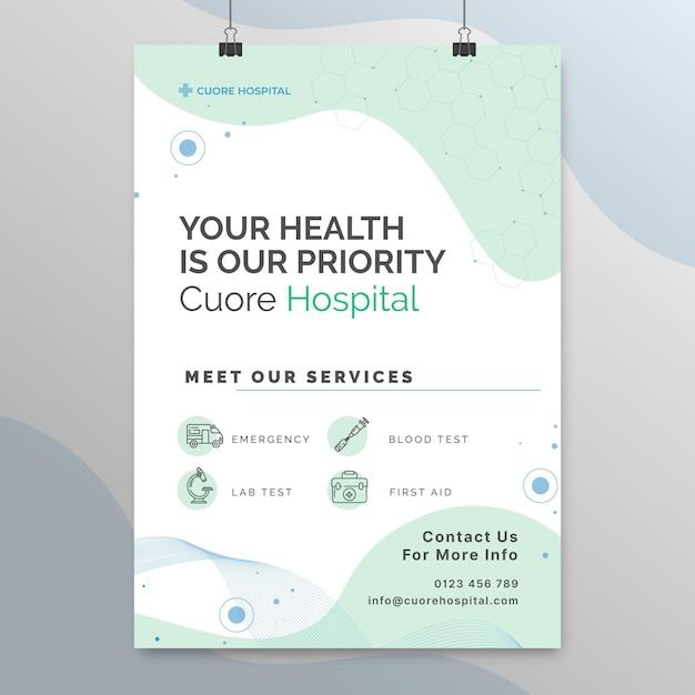 Manifesto medico tecnologico astratto Vettore gratuito