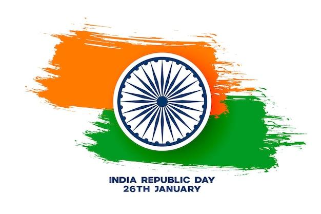 共和国記念日の抽象的なトリコロールのインドのグランジフラグ 無料ベクター