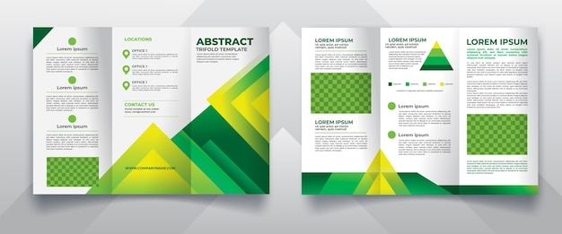 抽象的な3つ折りパンフレットのデザイン 無料ベクター
