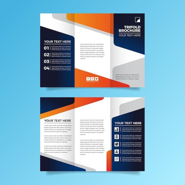 抽象的な3つ折りパンフレットのテンプレートデザイン 無料ベクター