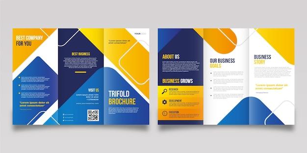 抽象的な3つ折りパンフレットのテンプレート 無料ベクター