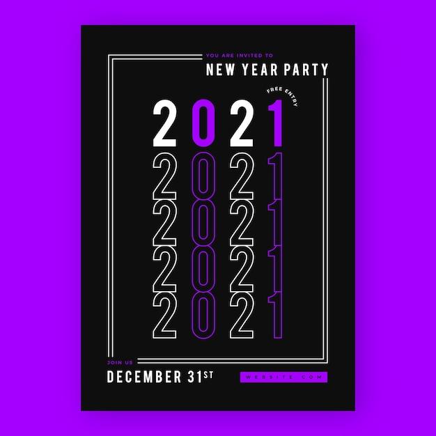 抽象的な活版印刷の新年2021年パーティーチラシテンプレート 無料ベクター