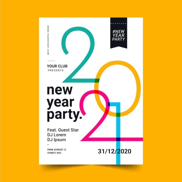 추상 인쇄상의 새 해 2021 파티 전단지 서식 파일 무료 벡터