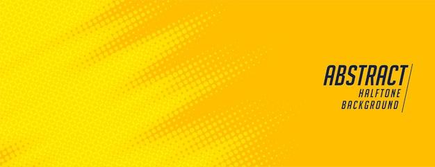 抽象的な黄色のハーフトーンの広いエレガントなバナーデザイン 無料ベクター
