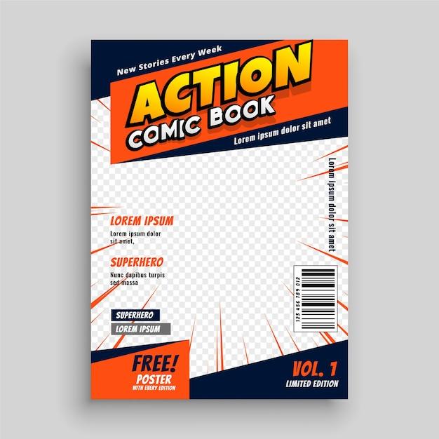 アクションコミックカバーページテンプレートデザイン 無料ベクター