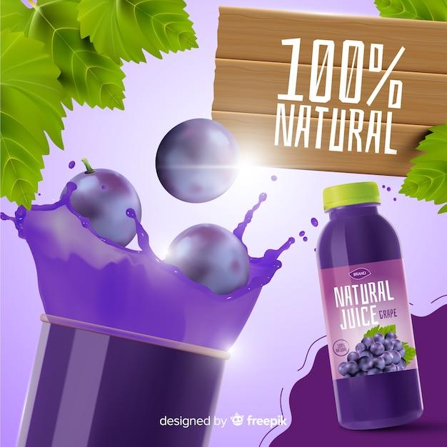 天然ジュースの広告テンプレート 無料ベクター