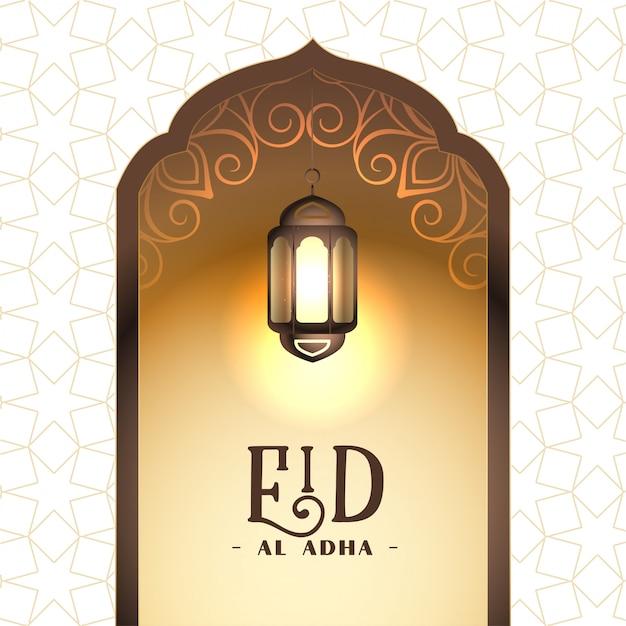 イスラムイードアルadha bakreed祭りの背景 無料ベクター