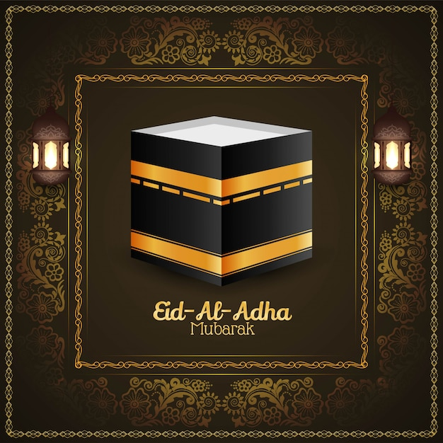 イードアルadha mubarak宗教的なイスラムの背景 無料ベクター