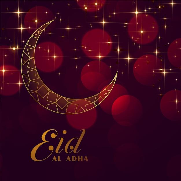 イードアルadha祭の輝く背景 無料ベクター