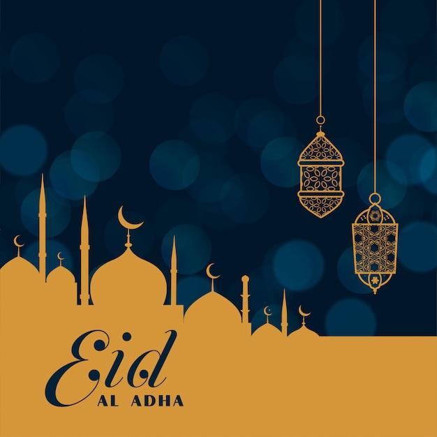イードアルadha背景のイスラム宗教祭 無料ベクター
