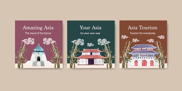 Шаблон рекламы с концептуальным дизайном путешествий по азии для маркетинга и рекламы акварельных векторных иллюстраций Бесплатные векторы