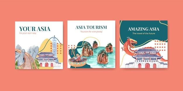 Modello di annunci con concept design di viaggio in asia per il marketing e pubblicizzare l'illustrazione di vettore dell'acquerello Vettore gratuito